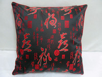Free Shipping 2piece Pack High Quality Double Sided Chinese Word Design Decorative 100 Silk Pillow Cover