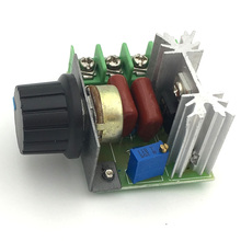K306 free shipping 1pcs 2000W 220V SCR Electronic Voltage Regulator Module Speed Control Controller(China (Mainland))
