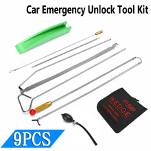 Universele Auto Deur Sleutel Verloren Lock Out Emergency Open Unlock Tool Luchtpomp Kit