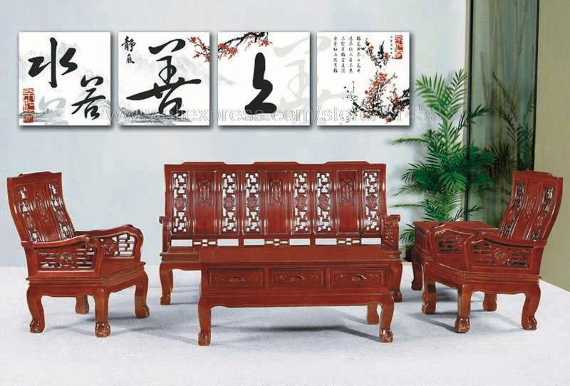Classical Chinese Meaning Word Reproduction Print On Canvas Abstract Art Simple Painting Bathroom Background 4