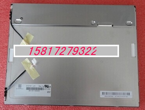 G121S1-L01 genuine genuine LCD LCD module can be equipped with driver board touch