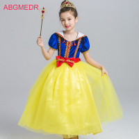 2017 Autumn Snow White Princess Dresses Kids Snow Queen Costume For Girls Party Dress Children Ball