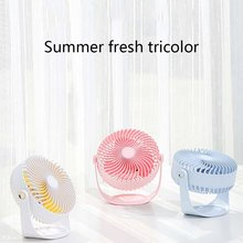 F21 Mini USB Rechargeable Handheld Fan Portable Striped Home Student Desktop Office Outdoor
