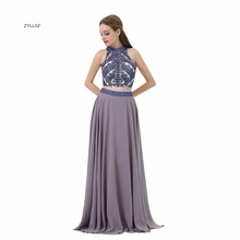 ZYLLGF Two Piece Prom Dresses Sexy High Neck Open Back Robe