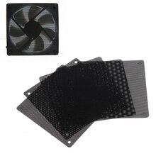 Сетчатый Чехол для компьютера из ПВХ, Пылезащитный фильтр для вентилятора, пылезащитный чехол для шасси, пылезащитный чехол hyq, 5 шт.