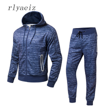RLYAEIZ High Quality Europe Style Casual Sporting Suits Mens 2 Piece Set 2017 New Autumn Zipper Hooded Hoodies + Pants Tracksuit