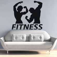 Fitness Wall Decal Sports Gym Stickers Club Art Murals Bedroom Home Decoration Removable Vinyl Decals AY1140