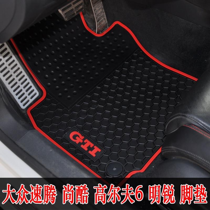 green car floor mats. Aliexpress.com : Buy Special Rubber Pads Wear Waterproof Green Latex Car  Floor Mats For VW Golf 6 Scirocco R Octavia Sagitar GTI From Reliable