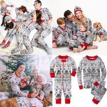 Snowflake Christmas Family Pajamas