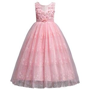 Image 3 - Princess Long Lace Flower Girl Dresses Applique Girls Pageant Dresses First Communion Dress Kids Wedding Party Gown