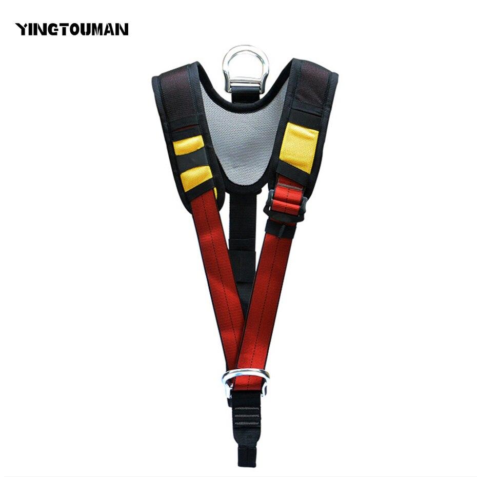 все цены на YINGTOUMAN Outdoor Rescue Equipment Harness Bust Seat Belt Rock Climbing Harness Seat Belt Safety Belt Climbing Accessories