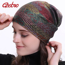 Geebro Womens Bronzing แคชเมียร์ Beanies หมวกฤดูใบไม้ผลิหมวกถักหมวกผู้หญิงโลหะ Multicolor พิมพ์หมวก DQ414N