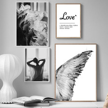 Feather Canvas Prints Black and White Painting For Living Room Abstract Wall Pictures Flower Posters Unframed