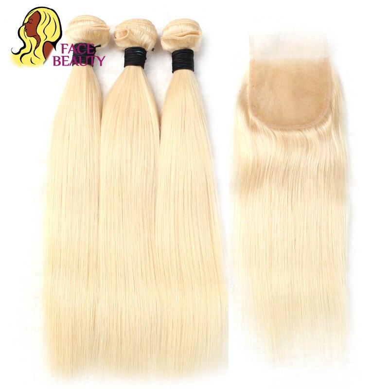 Facebeauty 613 русский платиновая блондинка плетение волос прямые человеческих волос пучки с закрытием Реми пучки волос с закрытием