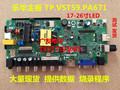 TP.VST59.PA671 TV  driver board 17-26 inch LED Used disassemble