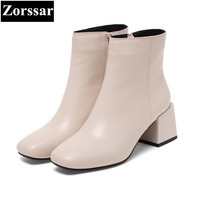 Zorssar 2017 NEW Arrival High Heels Women Chelsea Boots Square Toe Thick Heel Ankle Riding