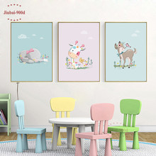 Kids Room Cartoon Poster Decoration Animal Picture Canvas Painting Nursery Wall Art Decorative Animal Print Pictures NUR18(China)