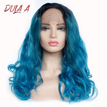 Dula A Body Wave Hair with Natural Hair line Brown Synthetic Lace Front Wig For
