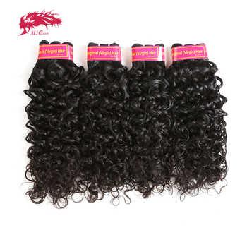 Ali Queen Hair 4Pcs Lot 10A Brazilian Virgin Hair Bundles Water Wave Human Hair Bundles 6