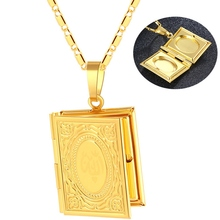 Picture Frame Style Boy Or Girl Allah Muslim Pendant Necklace For Religious Jewelry Gifts