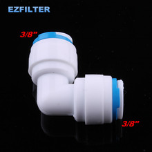 Equal L Shpae 3/8 Union RO Quick Connector Fittings For Water Reverse Osmosis Filters