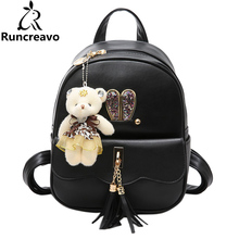 2018 rucksack women backpack women bagpack sac a dos femme pu leather back bag pack school backpack bags for teenage girlsirls