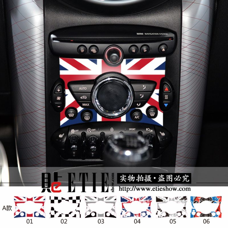 mini moto parts control panel sticker union jack flag self adhesive vinyl sticker design for. Black Bedroom Furniture Sets. Home Design Ideas