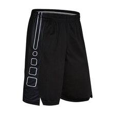 Новинка, мужские шорты, свободные, для отдыха, на молнии, для баскетбола, быстросохнущие шорты, спортивные шорты, пляжные шорты, Basquetbol basquete