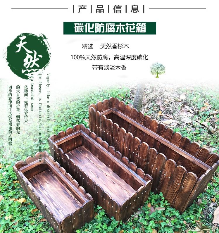 Scatola di legno carbonizzato conservante trucioli di grandi vasi rettangolare balcone bonsai piantare verdure scatola di legno vaso di fiori fioriere piscina - 2