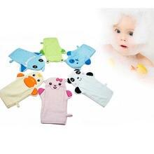 Gant de bain dessin animé pour bébé, serviette pour bébé, brosse de bain en coton en forme d'animal mignon, accessoires pour enfants