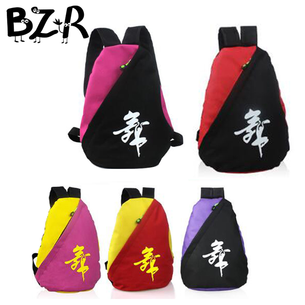 Bazzery Girls Kids Canvas Ballet Bag Children Dance Backpack Waterproof School Book Bag 5 Colors Available