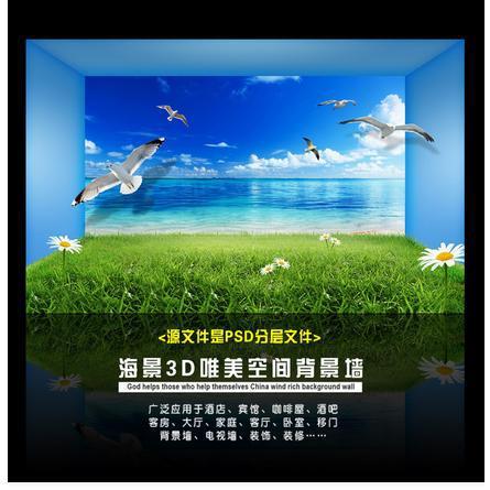 Купить с кэшбэком Custom photo wallpaper 3d murals wallpapers for sitting room Sea view 3D beautiful seagull space living room TV background wall