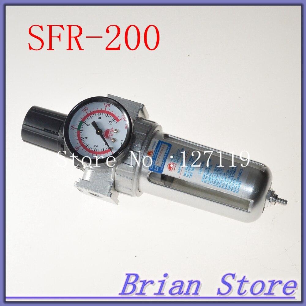 SFR-200 PNEUMATIC AIR FILTER REGULATOR BSP 1/4 bf2000 02 pneumatic componment air filter