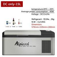 15L High Quality 20 Degrees Freeze Fridge 12V/24V Portable Compressor Car Refrigerator Multi Function Auto Cooler Freezer