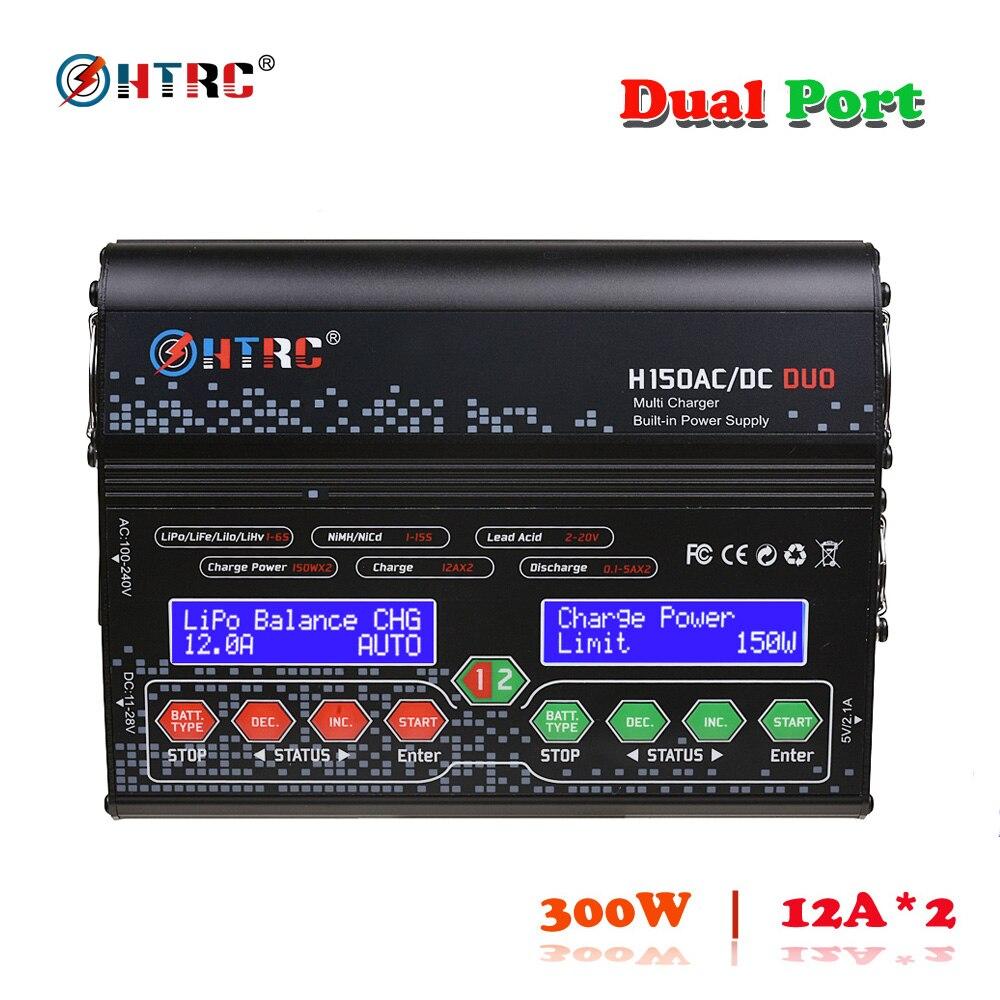 HTRC H150 AC DC DUO 300 w 12Ax2 Double Port Haute Puissance RC Solde Chargeurs Déchargeurs pour Lilon LiPo Vie liHV Nimh Nicd Batterie
