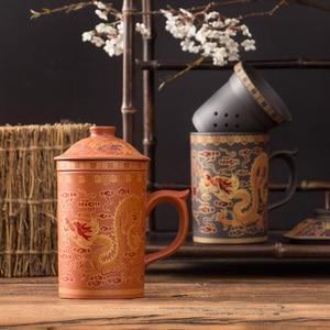 Image 3 - Чашка с крышкой и заварником Yixing Zisha