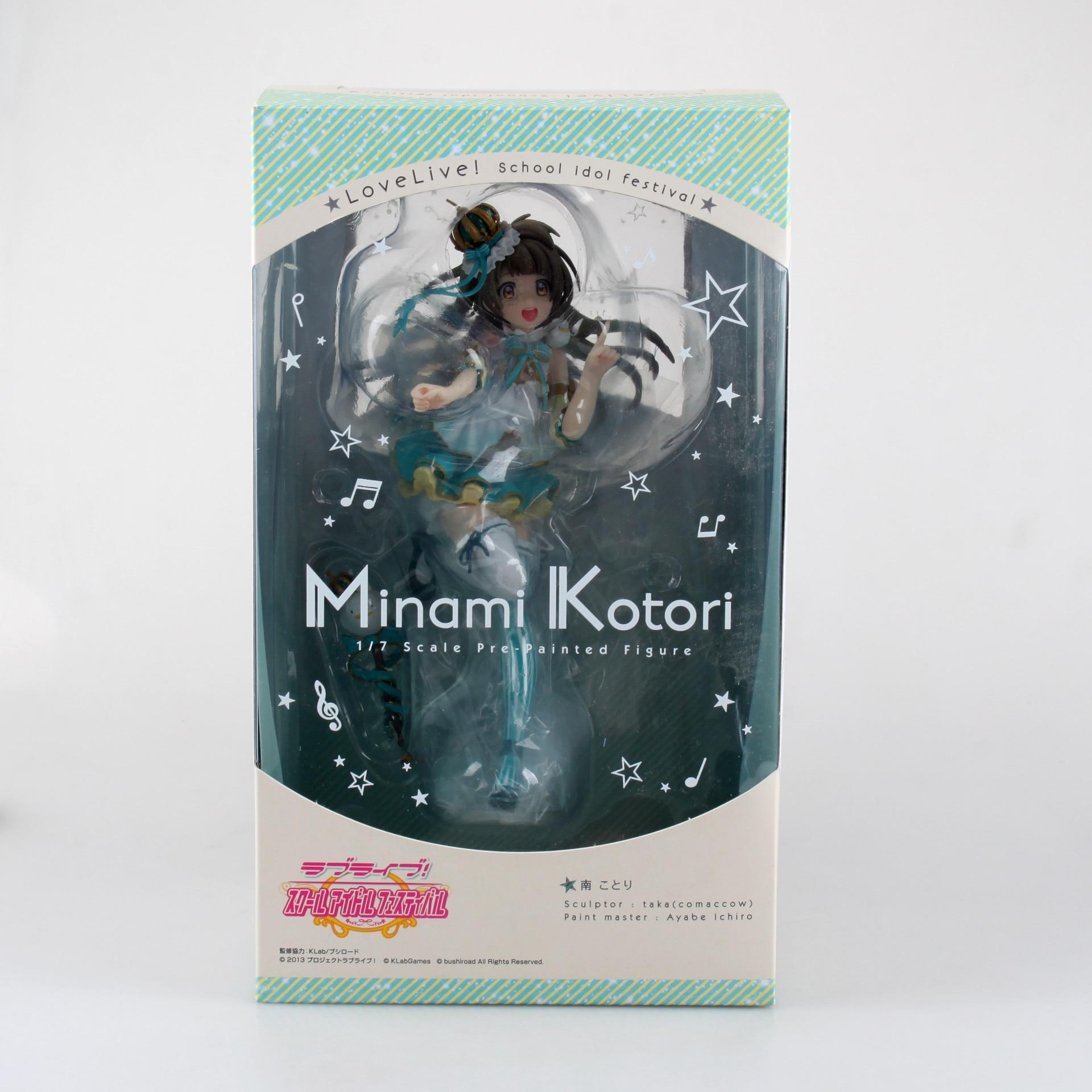 Figure Last Kotori Christmas 7
