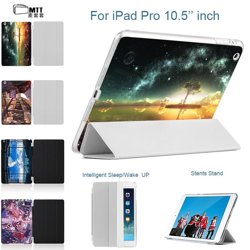 Pu Leather Foldable Smart Cover Case for apple iPad pro 10.5 2017 Case Print Anime Sky Flip Tablet Cover for funda iPad Pro 10.5 leather case flip cover for letv leeco le 2 le 2 pro black