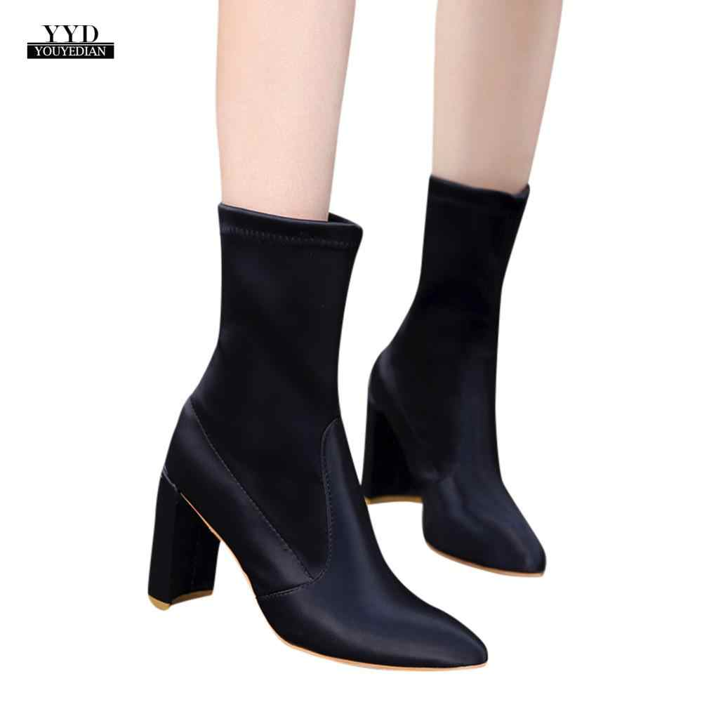 promo code 3eafe 70f54 YOUYEDIAN Womens Ladies Ankle Boots Block Heel Stretchy Pull ...