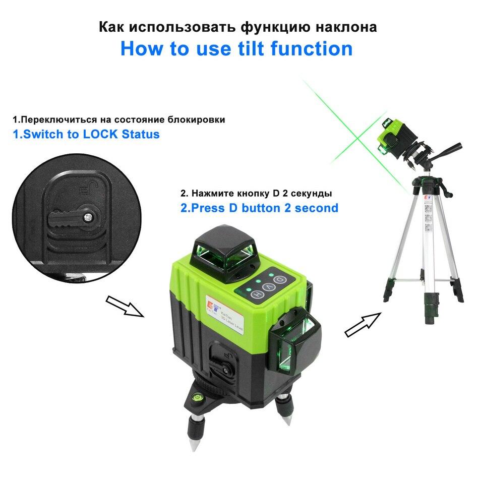Kaitian Laser Level MG3D5L OUTDOOR
