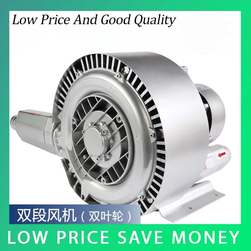 XGB-420 High Pressure Blower Electric Air Blower 150M3/H Double Impeller Air Suction Pump jqt1500c 1 5kw high pressure air blower ring blower