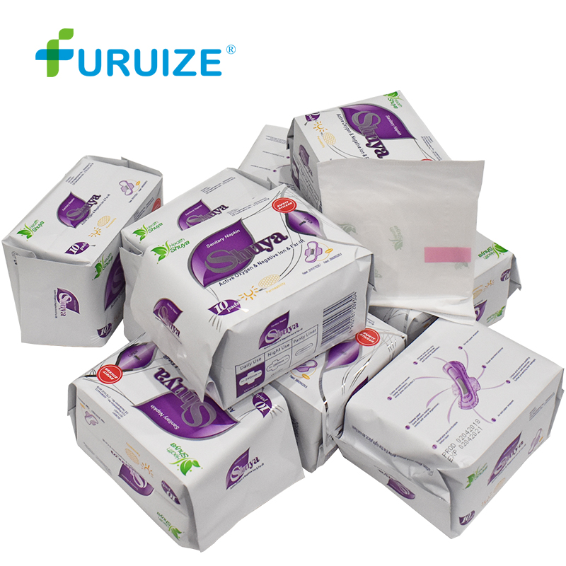Lowest Price Anion Sanitary Napkin for women Menstrual Pads tampons Kill Bacteria Shuya Anion Sanitary Napkin for daily use 60piece 2 pack lot anion sanitary napkin shuya menstrual pads women health care love anion pads sanitary towel sanitary pads