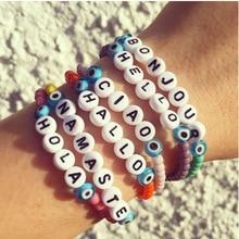 6 Country Language Letter Hello Colorful Beading Handmade Strand Bracelet Acryli