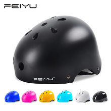2017 New outdoor climbing climbing skating helmet adult camping traveling bike riding skateboarding skating dance helmet(China)