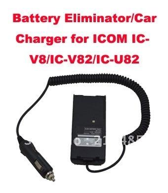 Battery Eliminator/Car Charger For ICOM IC-V82/IC-U82/IC-V82