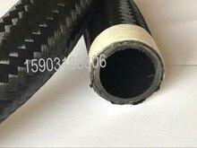 5m x AN20  20 AN 16ft ID 28mm 블랙 나일론 레이싱 호스 꼰 연료 라인 호스 레이싱 카용 범용 라디에이터 호스