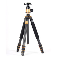 Q1000C Carbon Fiber Professional Tripod For DSLR Camera Q1000C Tripods For Photographer 45mm Big Ball Panoramic