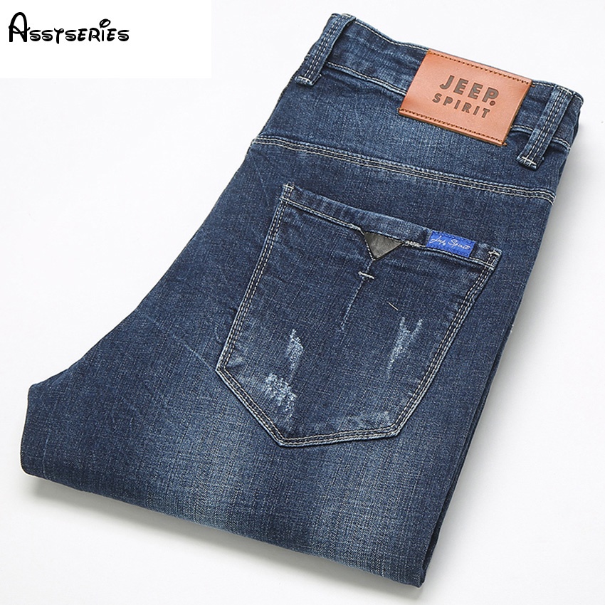 Free Shipping 2018 New Men Jeans Male High Quality Famous Brand Denim Jeans Fashion Long Pants Soft Slim Fit Men Jeans Hot D96