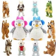 Candice guo Плюшевые игрушки мультфильм животных панда Медведь кенгуру Пингвин shapei собака рюкзак школьный плечо сумка подарок 1 шт