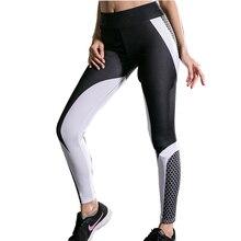 Новые брендовые Тонкие штаны для фитнеса или Йоги Спортивные Леггинсы для спортзала спортивные колготки с высокой талией Бег животик контроль Йога Брюки для женщин